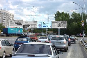 ул. Б. Петрова, 60 (виадук) центр_рекламныее щиты, биллборды...