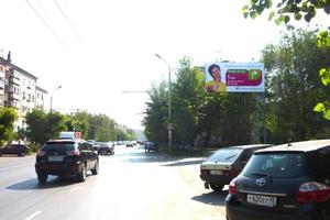 ул. К.Мяготина, 66_биллборды (рекламные щиты 6х3)