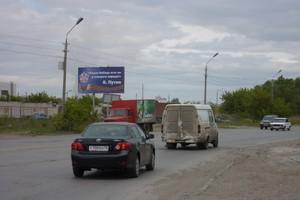 """ул. Дзержинского, напротив """"Байкальского"""" рынка_рекламныее щ..."""