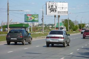 пр. Голикова, остановка 6 мкр._биллборды (рекламные щиты 6х3...