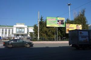 пл. Слосмана (к остановке)_биллборды (рекламные щиты 6х3)