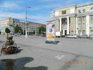 ул. Куйбышева у Филармонии