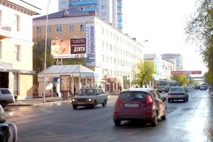 """ул. Гоголя, 107, напротив м-на """"Мужской одежды""""_рекламные щи..."""
