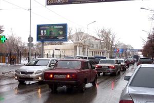 "ул. Ленина, 21 у магазина ""Beneton"""