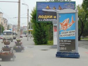 площадь Слосмана (кольцо)_биллборды (рекламные щиты 6х3)