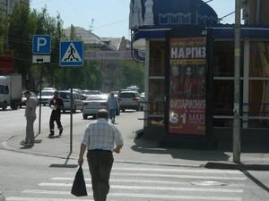 ул. Красина, 49 у гостиницы Москва