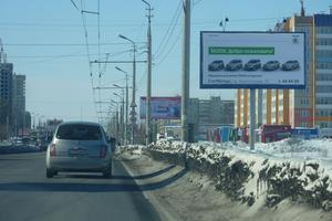 пр. Голикова, 5 мкр. около Магнита_биллборды (рекламные щиты...