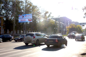 ул. Пролетарская, 66 - ул. К. Мяготина_рекламныее щиты, билл...