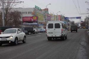 ул. Куйбышева 74 у магазина Мебель (центральный рынок)_биллб...