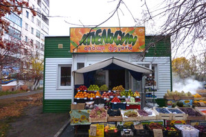 """Вывеска магазин """"Апельсин"""""""