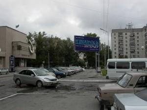 ул. М.Горького, 132 (у ИФНС)