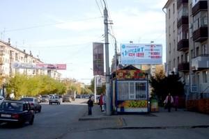 ул. К. Мяготина, 62_рекламные щиты, биллборды 6х3
