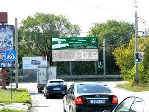 пр. Голикова - ул. Мостостроителей Гипер Формат Верх._биллб...