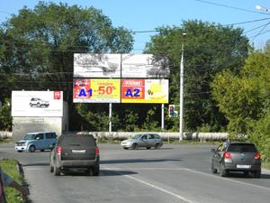 пр. Голикова - ул. Мостостроителей (справа) 36 кв.м._биллбор...