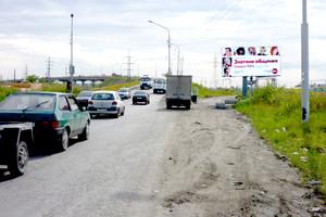 Галкинский переезд (мост Заозерный - пос. Энергетики)_реклам...