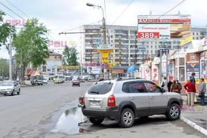 """ул. К. Мяготина - ул. 1Мая (магазин """"Ахиллес"""")_рекламные щит..."""