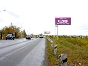 Шоссе им. Тюнина, мост через р. Исток _биллборды (рекламные ...