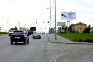 ул. Б. Петрова (у таможни)_биллборды (щит 6х3)