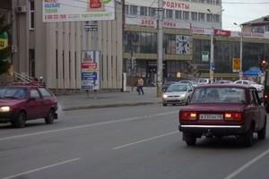 ул. К. Мяготина, 58 у ЗАГСа