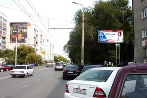ул. К. Мяготина, 112_биллборды (щит 6х3)