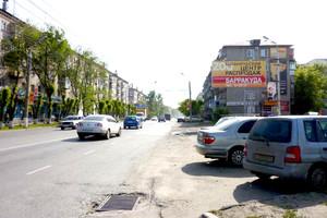 ул. К. Мяготина, 64_рекламныее щиты, биллборды 6х3