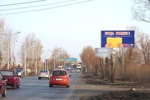 Шоссе Тюнина, напротив строительного рынка_биллборды (реклам...