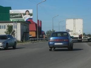"ул. Мостостроителей, 1 Б, кафе ""Комфорт"""