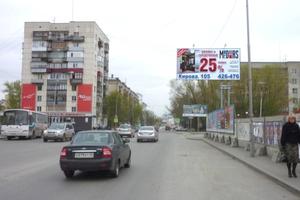 ул. Гоголя, 10 _рекламные щиты, биллборды 6х3