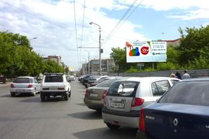 ул. Куйбышева, 125 (справа от входа в Молодежный парк)_рекла...