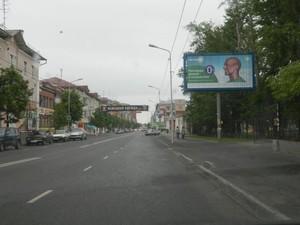 ул. Ленина, 32 у Драм. Театра