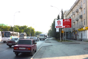 ул. Гоголя, 34 (у КВЦ)_рекламныее щиты, биллборды 6х3