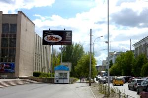 ул. Володарского, 54 (у ДТЮ) (щит 6х3)