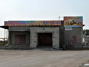 Фасадные баннеры и растяжки